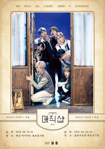 %TH MUSTER