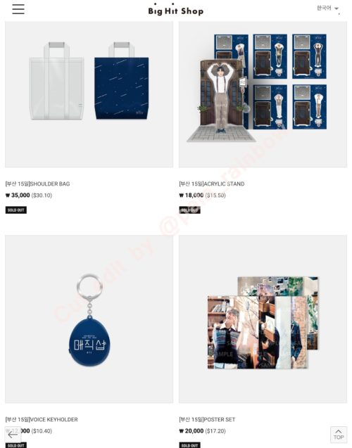 5TH MUSTER Merchandise