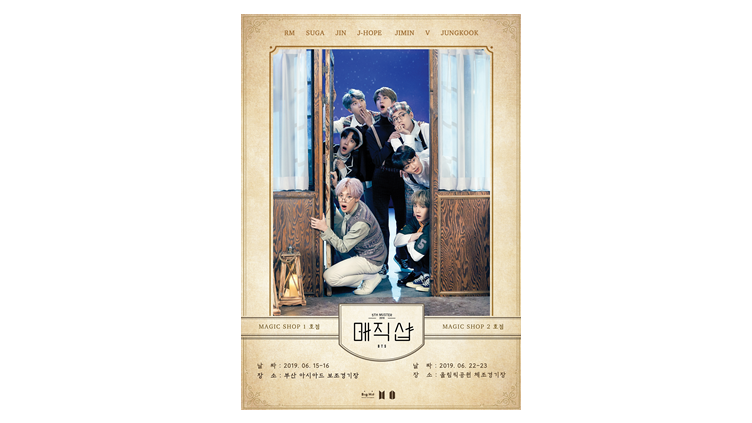 5TH MUSTER