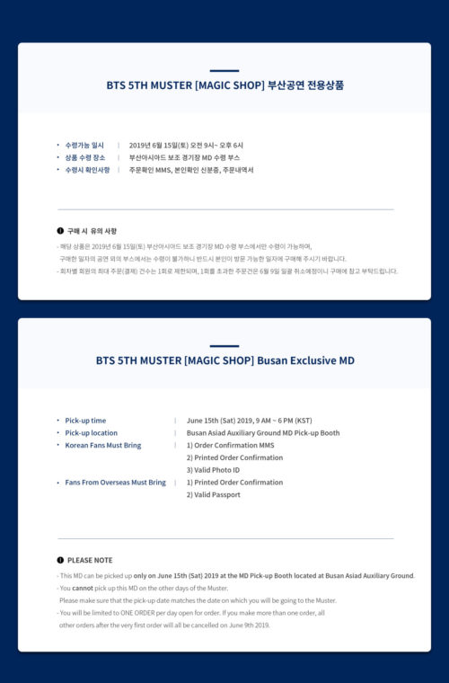 5TH MUSTER DETAIL