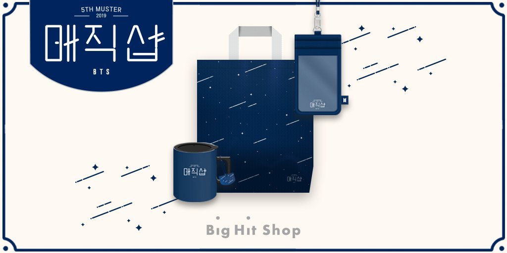 Big Hit Shop